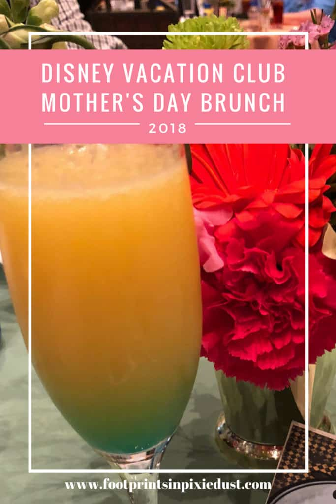 Disney Vacation Club Mother's Day Brunch: #DisneySMMC #DisneyVacationClub #DVCMember #DVCperks #MothersDay #celebratemom #disneyblogger #disneyfamily #disneymom #lovemykids #lovemyhubby #disneyevents