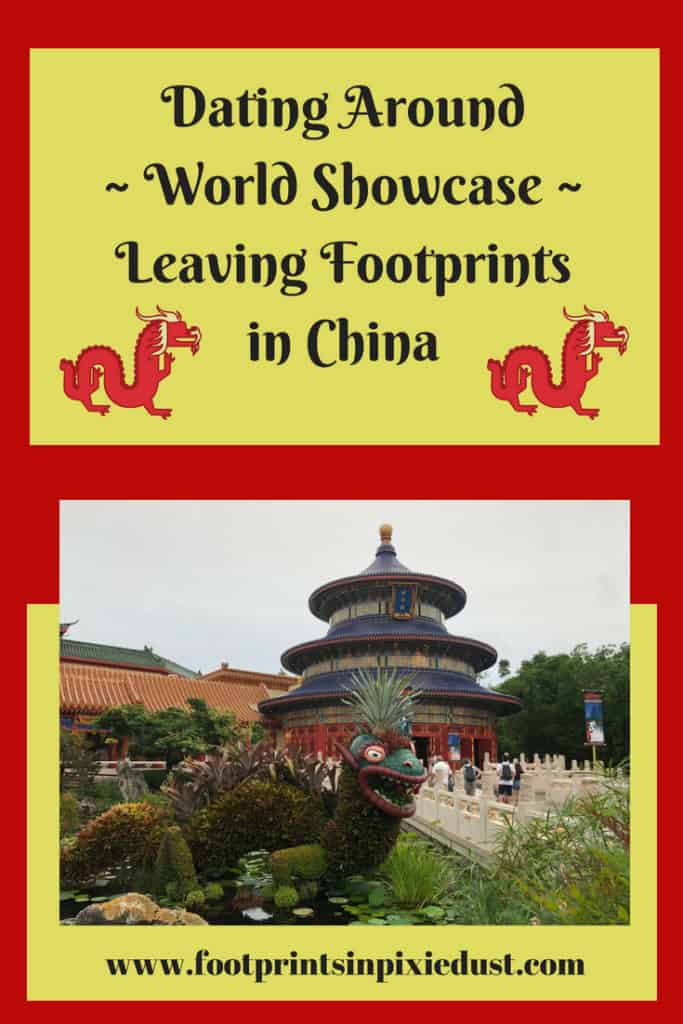 Dating Around World Showcase: Leaving Footprints in China ~ #epcot #fpipd #wdw #disneycouple #disneydate #china