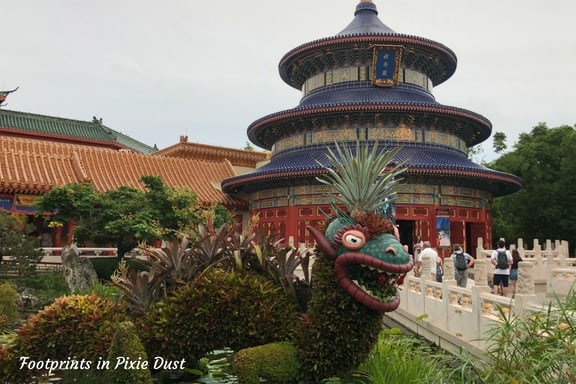Temples of Heaven and topiary in courtyard at China Pavilion in Epcot