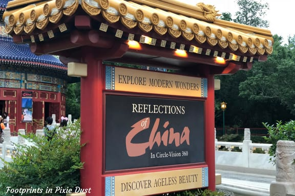Signage for Reflections of China at Epcot