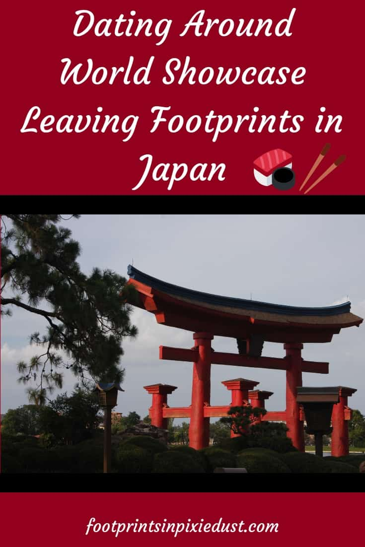 Dating Around World Showcase: Leaving Footprints in Japan ~ #disneydate #disneysmmc #epcot #japan #sushi #kawaii #bentobox #disneycouple #fpipd #footprintsatepcot