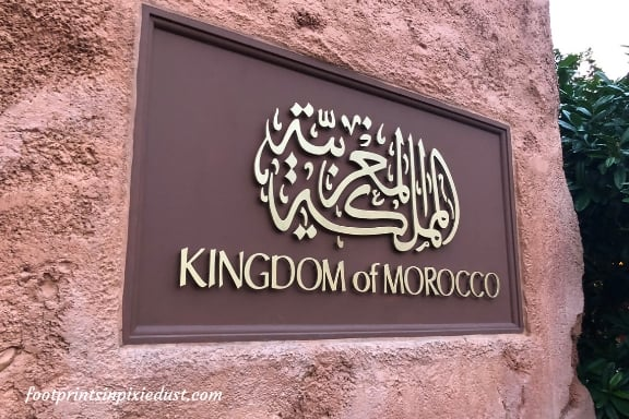 Kingdom of Morocco sign at Epcot