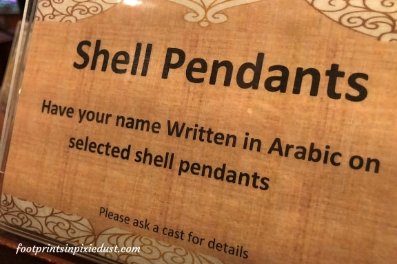 Shell pendants sign in Morocco Pavilion at Epcot