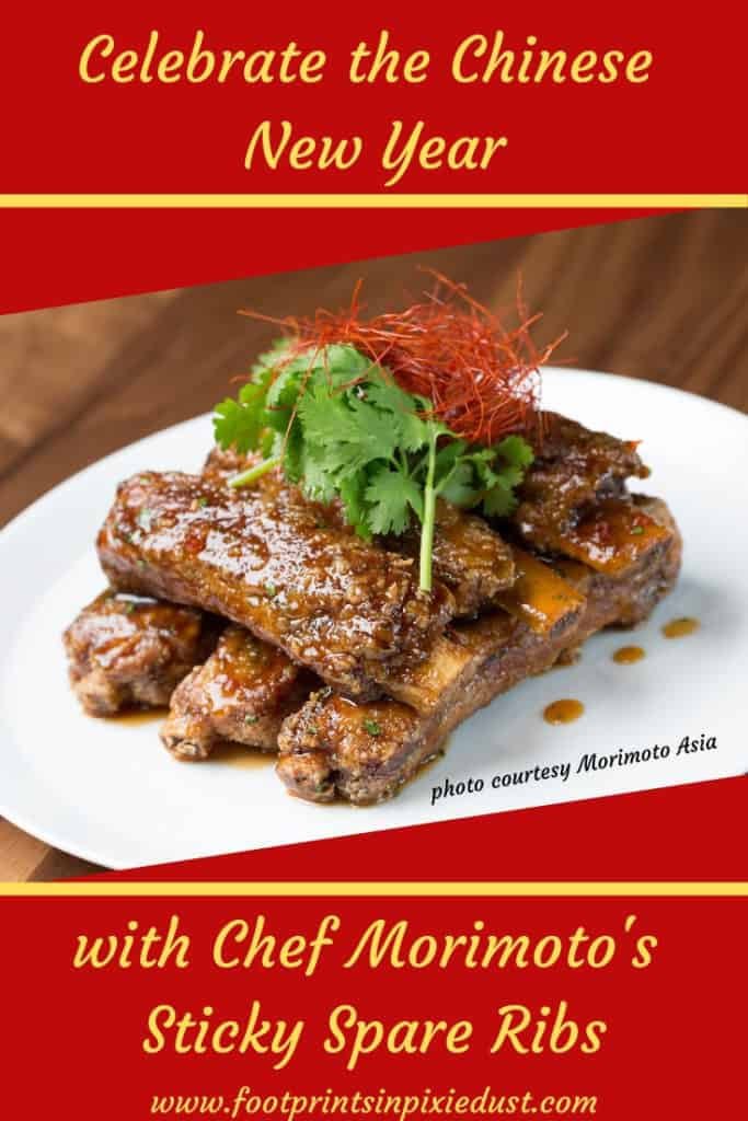 Celebrate the Chinese New Year with Chef Morimoto's Sticky Spare Ribs ~ #chinesenewyear #stickspareribs #chefmorimoto #yearofthepig #holiday #chineseholiday