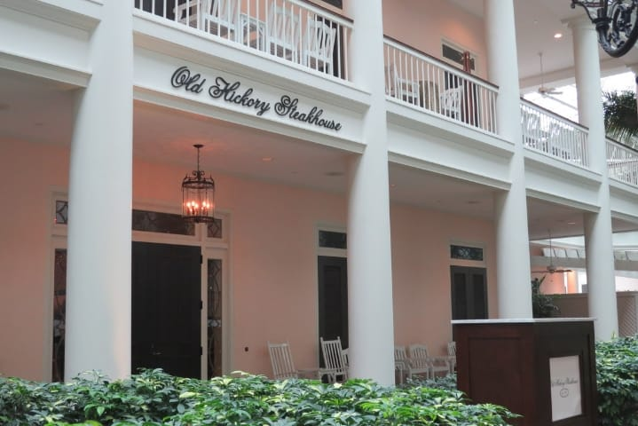 Gaylord Opryland Resort and Convention Center - Old Hickory Steakhouse