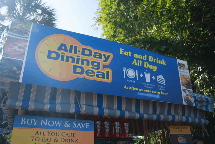 SeaWorld Orlando ~ All Day Dining Meal Deal Purchase location